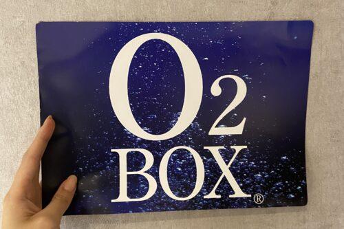 酸素BOX